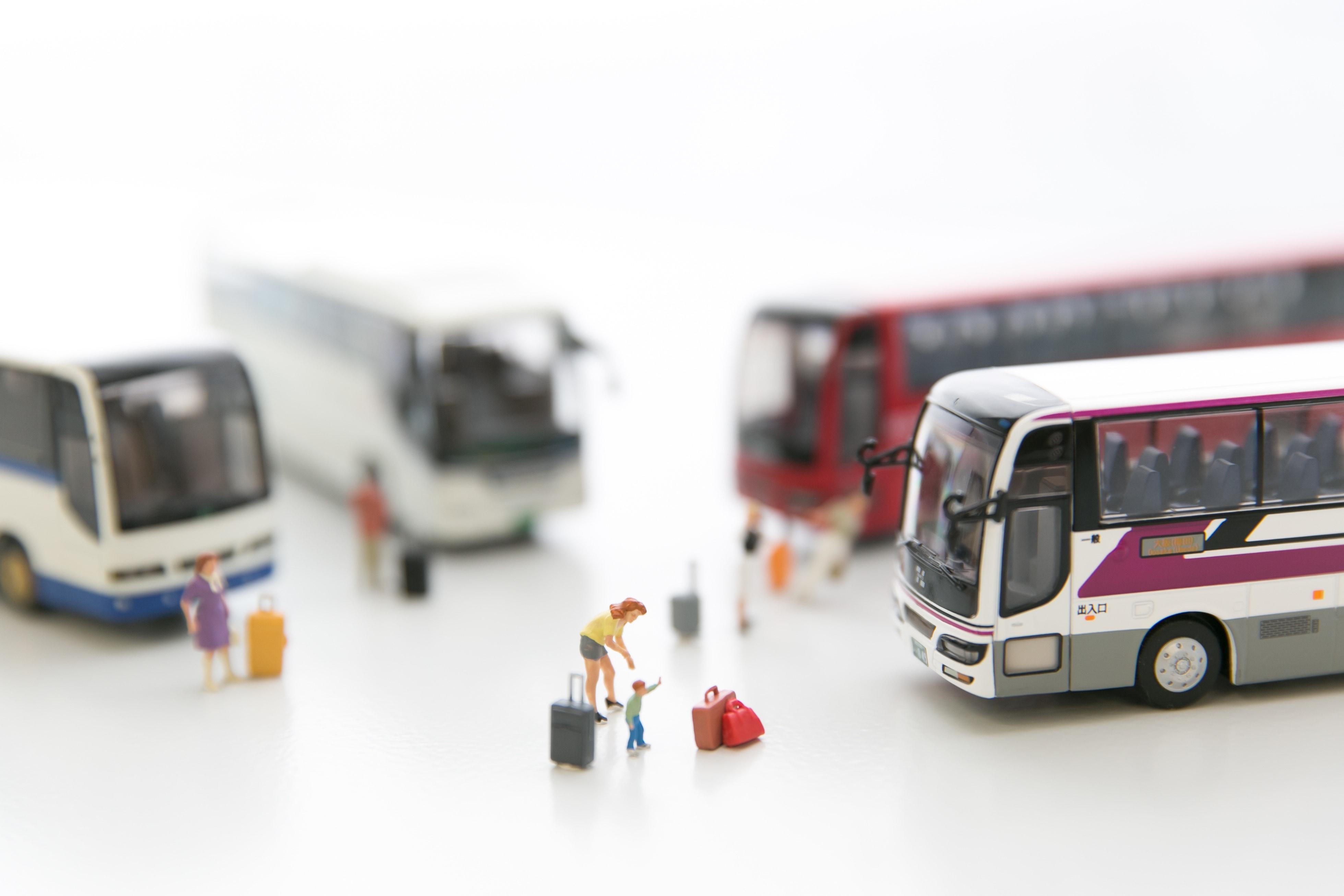 バス比較なび